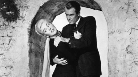 A scene from Alfred Hitchcock's film Vertigo